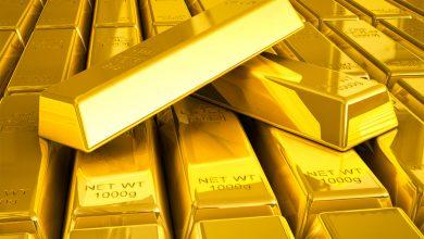 Altın Renginin Anlamı