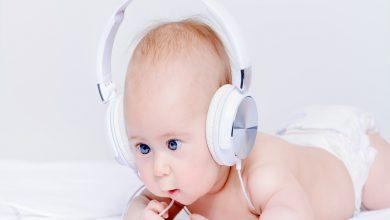 Müzik Destekli Nöro Eğitim