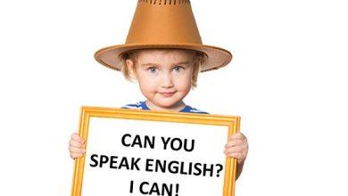 İngilizce Öğreniyorum - İkinci dil öğrenmede kritik dönem