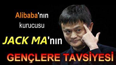 """Photo of Kariyer Ve Başarı – Jack Ma """"Küçük Havuzda Büyük Balık Olun"""" Diyor"""