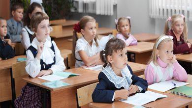 Etkili Öğretmenlik - Etkili Öğretmen Kimdir?