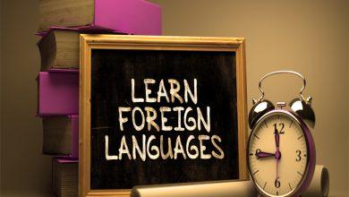 Photo of Yabancı Dil Öğrenmek – Bir Dili Kısa Sürede Öğrenmenin 10 Yolu