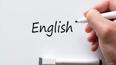 Photo of İngilizce Öğrenmek –  Dil Öğrenenlerin 3 Başarılı Alışkanlığı