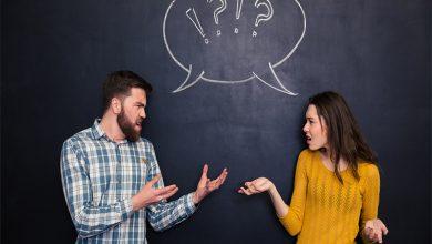Empati ve Farklılıklar