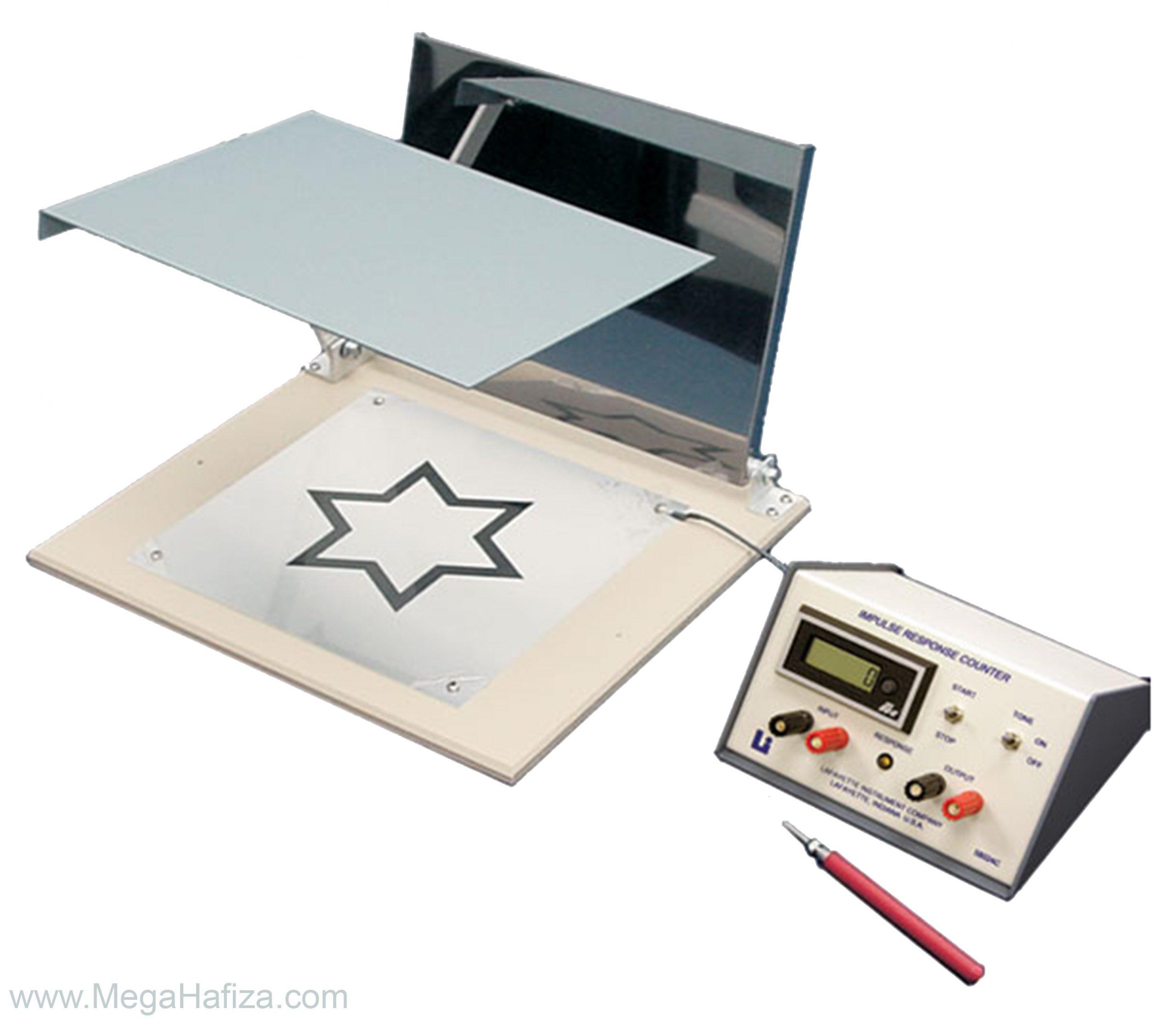 Automatic Scoring Mirror Tracer -Ayna Goruntusu ile Cizim Gorevi - Atomatik Skorlama Cihazı
